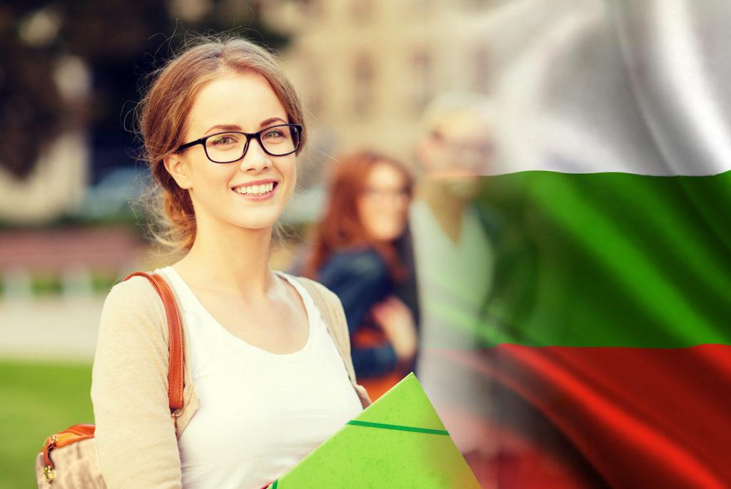 български език за чужденци - езикови курсове