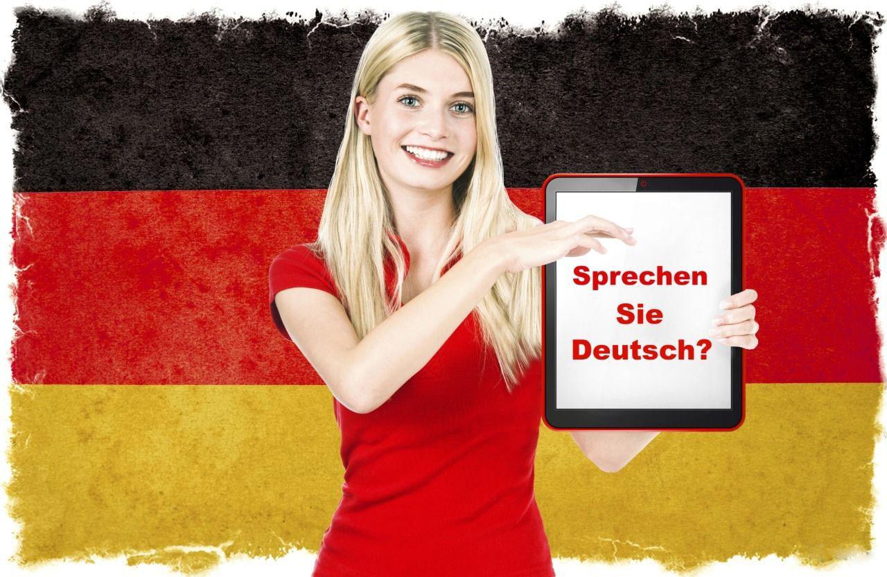 Уроци по немски език http://linguaclass-bg.com/
