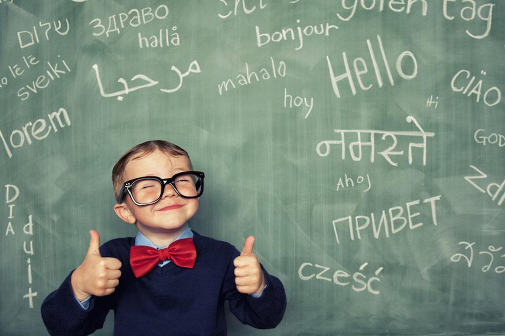 Курсове за деца, обучение за деца и тийнейджъри
