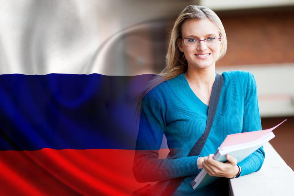 Руски език - езикови курсове