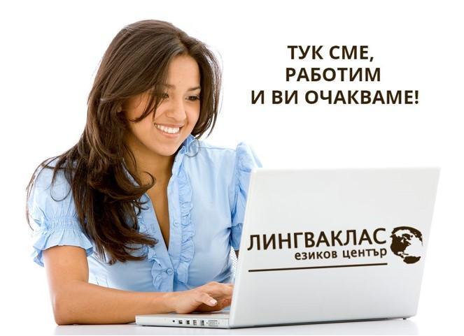 онлайн обучение по английски