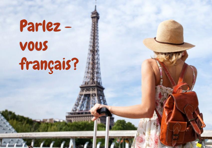 Индивидуални уроципо френски език
